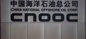 China National Offshore Oil Corporation declara fuerza mayor por epidemia de coronavirus