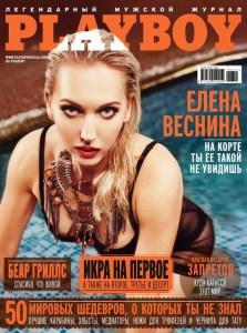 Esta rusa acaba de avanzar en Wimbledon… pero nosotros rescatamos su participación en Playboy (FOTOS)