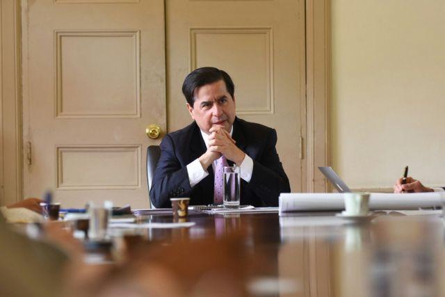 Foto: Mininterior.gov.co