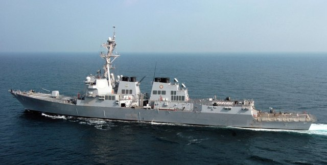 El USS Mason de la marina de guerra estadounidense / Foto  destroyerhistory.org/