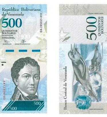 billetes 500