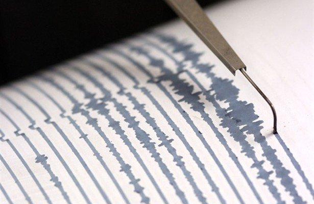 sismo republica dominicana