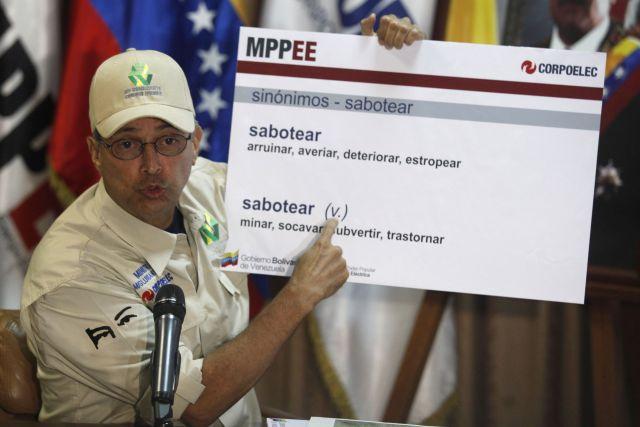 Ministro de Energía Eléctrica, Luis Motta Domínguez durante una rueda de prensa Foto: AVN
