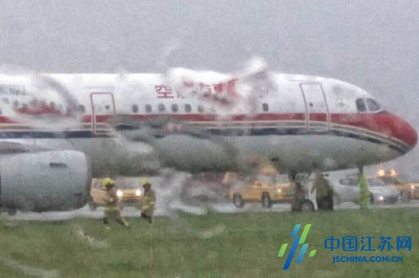 China Eastern Airlines1