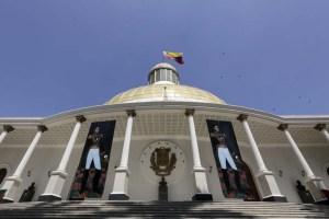 Este es el orden del día de la Asamblea Nacional para este martes #7Ago