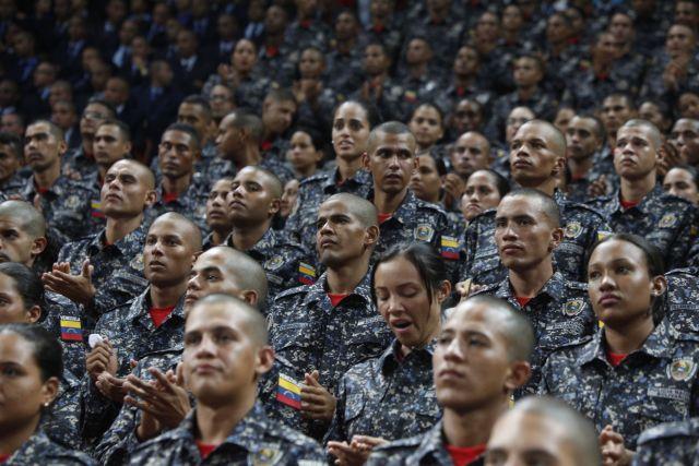 """Maduro: """"Medio guarislei"""" le mete el Cicpc como policía al FBI. Foto: AVN"""