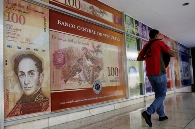 La sede del Banco Central de Venezuela en Caracas, feb 14, 2017. REUTERS/Marco Bello