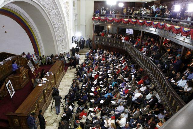 Sesión de este martes de la ANC cubana. Foto: AVN