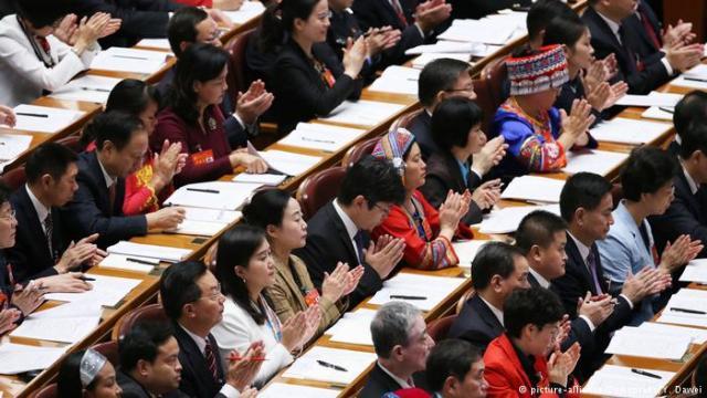 Congreso del Partido Comunista Chino en Pekín.