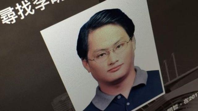 El activista taiwanés, Lee Ming-che