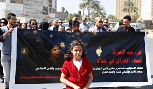 Una manifestación contra el proyecto de ley Fotografía: Thaier Al-sudani / Corbis