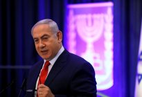 """Netanyahu felicita a EEUU por salir del """"hipócrita"""" Consejo de DDHH de la ONU"""