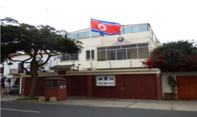 Fachada de la embajada de Corea del Norte en Perú. Infobae