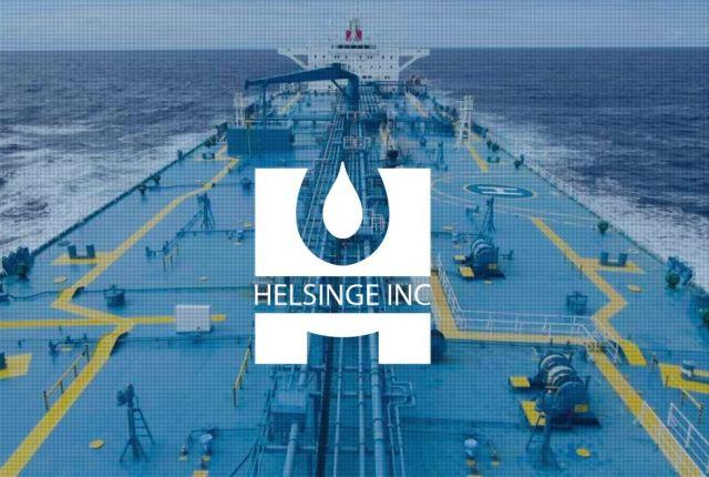 Helsinge-logo