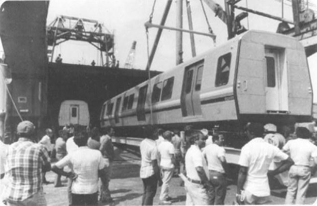 Metro de Caracas 1984v