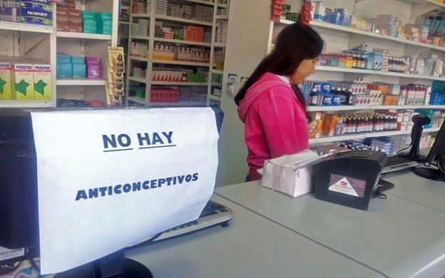 Foto: Diario La Verdad