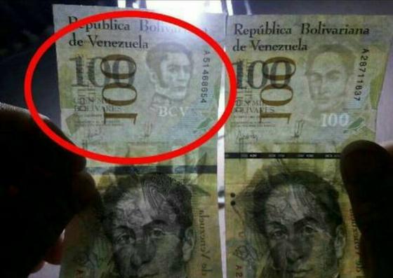 Foto: Denuncia que están circulan billetes falsos de 20.000 y 100.000 bolívares / Cortesía