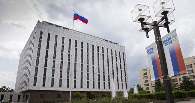 Sede de la embajada rusa en Washington