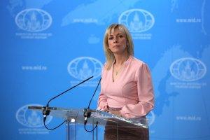 Rusia pedirá en la ONU más sanciones contra Estado Islámico