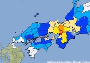 Terremoto de magnitud 6,1 en Japón deja varios muertos y una decena de heridos