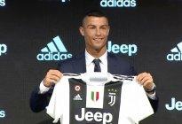 ¿Querías a Cristiano Ronaldo en tu casa? De esta forma curiosa te lo tenemos