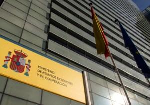 España investigará los atropellos denunciados por Bolivia a su soberanía