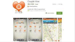 Una aplicación expuso las contraseñas de 1,7 millones de usuarios y fotos de desnudos