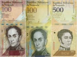 Comisión de Finanzas pide frenar reconversión monetaria que inicia el lunes