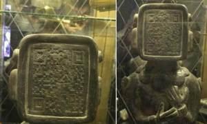 Los mayas usaban códigos QR hace miles de años… (Y nosotros escaneamos uno)