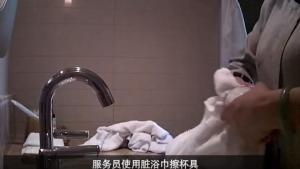 Escándalo en China por las antihigiénicas prácticas de limpieza en los hoteles de lujo (video)