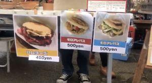 La arepa de cazón embelesó al público del Festival de Comida Internacional de Japón (Videos)