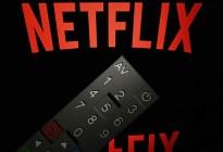 Netflix añadió una función para ver el Top 10 del contenido más visto en su plataforma