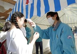 Japón pedirá cuarentena a viajeros a partir del 3 de abril