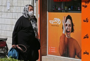 Irán supera los cuatro millones de contagios por Covid-19