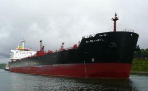 Juez de Estados Unidos ordenó incautar combustible de barcos iraníes enviados a Venezuela