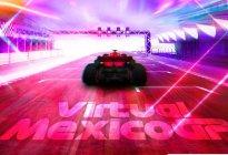 Fórmula 1: Así será el Gran Premio de México virtual, en el que podrías participar