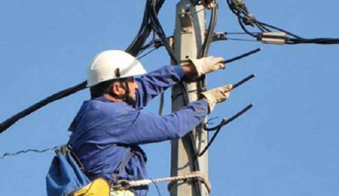 Empresa estatal China compra el 96% de la Compañía General de Electricidad de Chile
