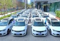 EN VIDEO: Ya salió la primera flota de taxis robóticos, sin conductor ni control remoto