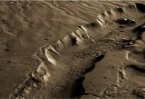 Localizan la región de Marte más apropiada para la existencia de la vida