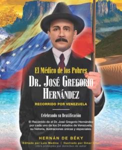 Realizarán evento especial para explorar libro sobre José Gregorio Hernández
