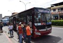 Convergencia: Régimen aumentó 300% el valor del pasaje de transporte público en Yaracuy