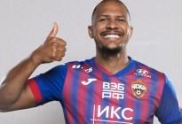 El venezolano Salomón Rondón marcó su primer gol con el PFC CSKA de Moscú (Video)
