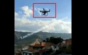 Banda de la Cota 905 utiliza drones para monitorear la zona (VIDEO)