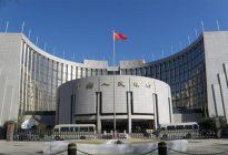 La insólita recomendación del Banco Popular de China para no perder ventaja económica sobre EEUU