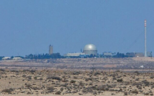 Sirenas alertan sobre posible ataque con cohetes a reactor nuclear en Israel (Video)