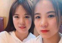 Dos mujeres se encontraron en TikTok chino y descubrieron que eran gemelas
