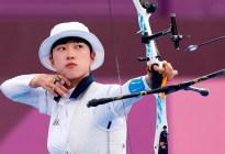 Con 20 años logró el triple oro olímpico en tiro con arco... pero en su país la critican por su cabello
