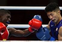 Comité Olímpico Colombiano apeló la pelea de Yuberjen Martínez en Tokio 2020 y pidió revisión