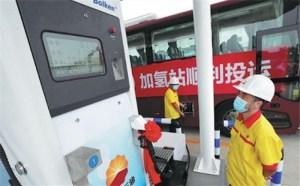 La CNPC puso en funcionamiento su primera estación de hidrógeno en Beijing