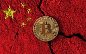 China consulta a la opinión pública sobre la prohibición de la minería de Bitcoin